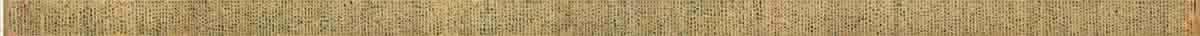 宋 黄庭坚 跋苏轼黄州寒食诗 绢本35.7x68