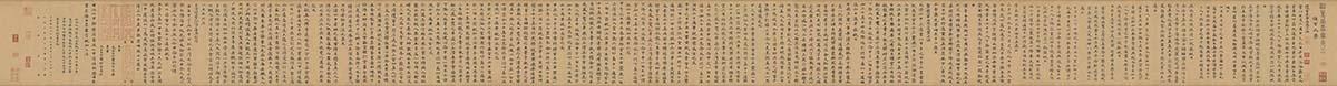 唐 钟绍京 小楷灵飞经(长卷)27x416