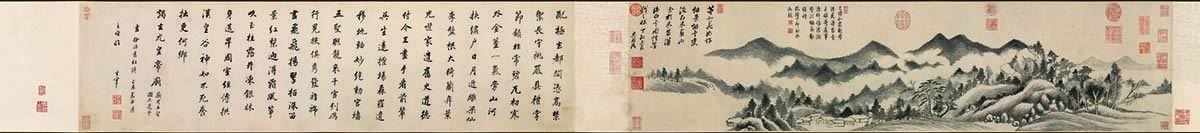 (玄)明 董其昌 潇湘白云图(全卷)纸本30
