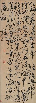 明 祝允明 草书杜浦秋兴八首诗之一 纸本 37x106.5辽博