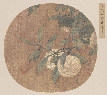 宋 马麟 橘绿图 绢本23x23.5