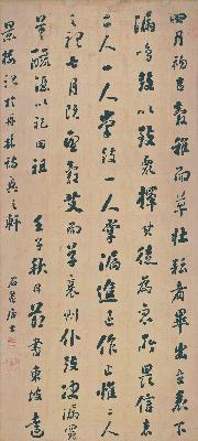 清 刘墉 节书远景楼记挂轴纸本125.5x56.3辽博