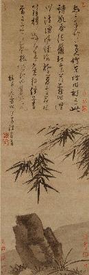 元 吴镇 墨竹坡石图轴纸本103.4x33