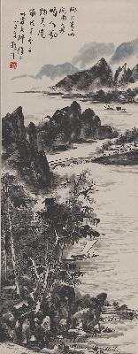 林散之-山水图轴83X32