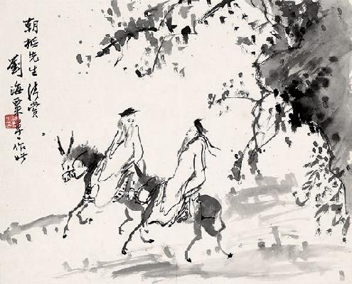 刘海粟2-29.6x36.6-画