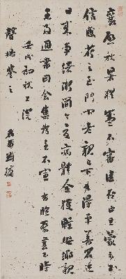 刘石庵 书法轴126X57