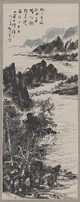 林散之 山水图轴带边 34×86