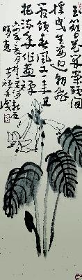 李苦禅 玉簪花开案头间 34×115