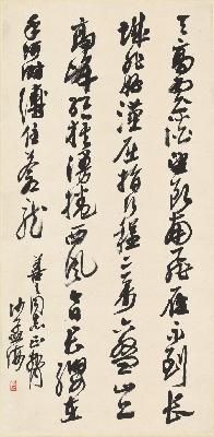 沙孟海 -书法 44x91