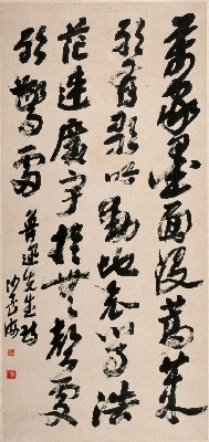 沙孟海 -书法26 53x113