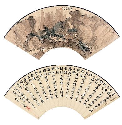 溥心畲 张伯英 山色如黛 陶渊明诗 成扇面18.6×51.6cm