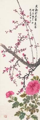何香凝-牡丹梅花-okt 33×98