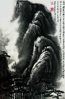 李可染 黄山烟云-136MB