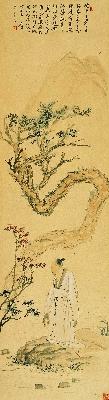 张大千 得米氏云山卷32-117cm