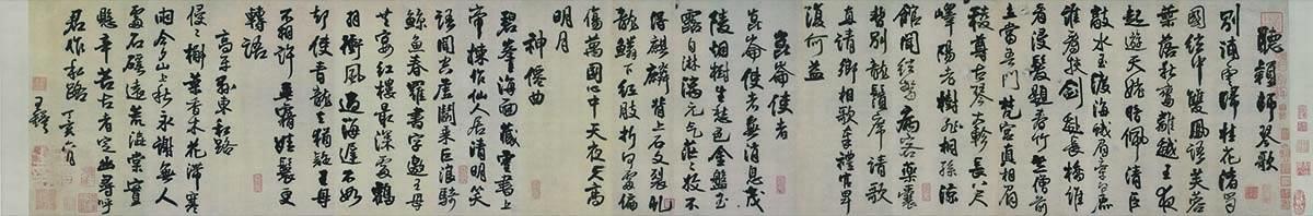 清 王铎 李贺诗帖 45x240北京故宫