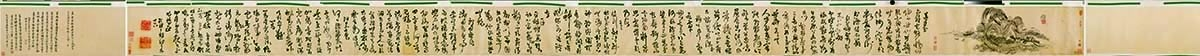 明 王铎 王屋图并诗卷(全卷)纸本29.9X639.8天津博物馆