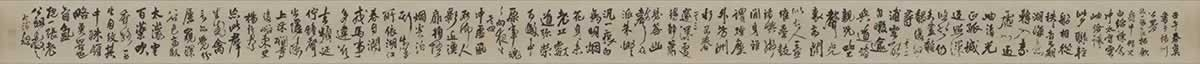 明 王铎 赠张抱一行书诗卷(全卷)纸本32X658 东京