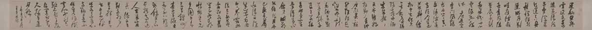 明 张瑞图 草书 郭璞游仙诗 纸本28x540cm