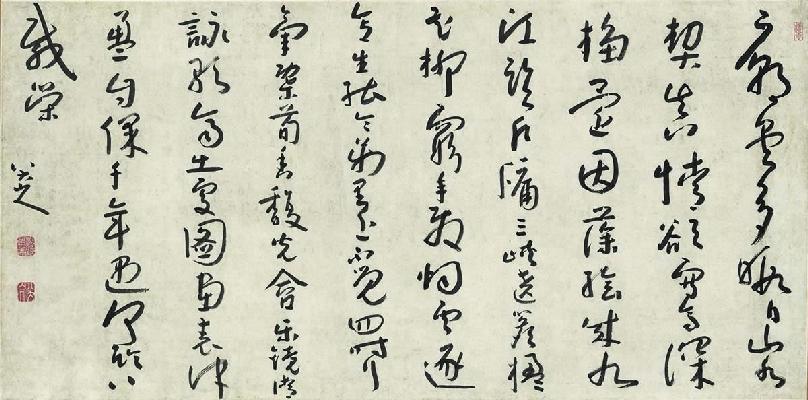 明 八大山人 行书中堂 纸本 146.4x72.4