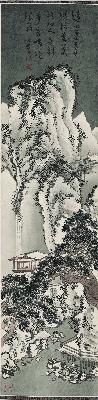 近现代 溥儒 远水疏林图 纸本27.6x112.5