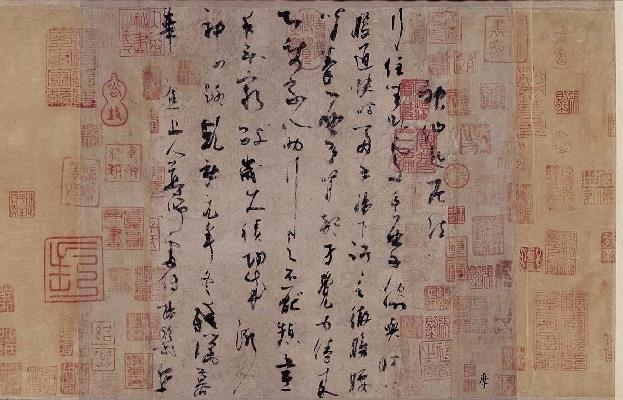 五代 杨凝式 草书神仙起居法卷纸本27x21