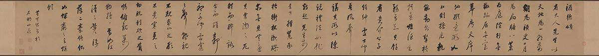 明 董其昌 酒德颂行草绢本24.5X245.7