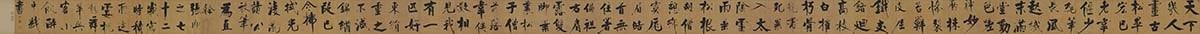 宋 张即之 双松图歌卷楷书纸本33.8x1196北京