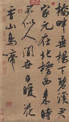 清 郑板桥 七言绝句纸本62X120北京