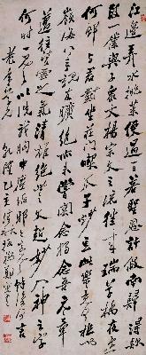 清 郑板桥 行书 纸本 45.5x110