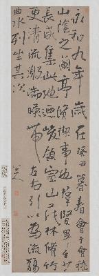 清 八大山人 临兰亭序(轴)纸本89x32