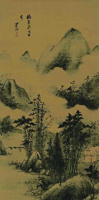 明 陈继儒 云山幽趣图绢本110.4X54.6