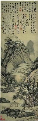 明 沈周 山水轴(魏园雅集) 纸本 48.2x154