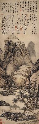 明 沈周-魏园雅集纸本145.5x47.5