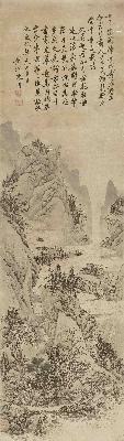 明 沈周 春云叠嶂(立轴)纸本152x43北京故宫