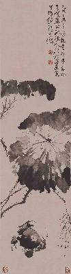 明 徐渭 黄甲图轴纸本114.6 x 29.7