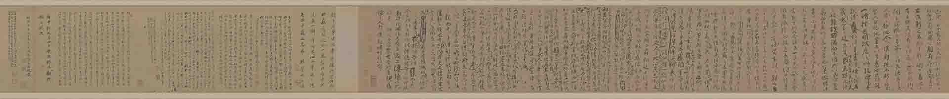 (玄)唐 颜真卿 争座位帖(全卷)纸本38x370