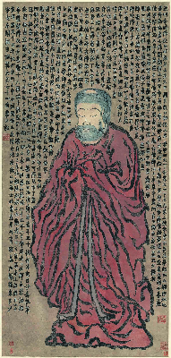 清 金农 佛像 纸本 64x133.8
