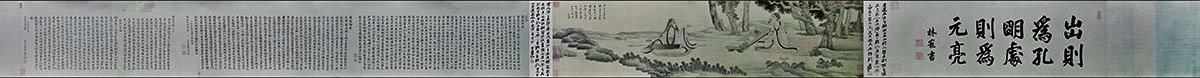 明 陈洪绶 出处图卷(全卷)绢本26×106cm
