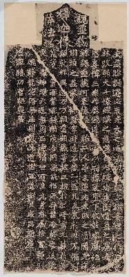 北魏 魏灵藏 薛法绍造像题记(嘉庆拓本)104x49