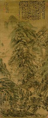 元 黄公望 天池石壁图 故宫博物院绢本139.4x57.3