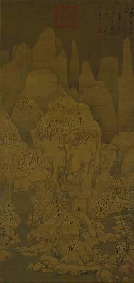 元 黄公望 九峰雪霁图轴绢本116.4x54.8