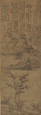 元 倪瓒 林亭远岫图轴(货单)87.3x31.4故宫