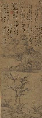 元 倪瓒 林亭远岫图轴(货单)87.3x31.4故宫原图
