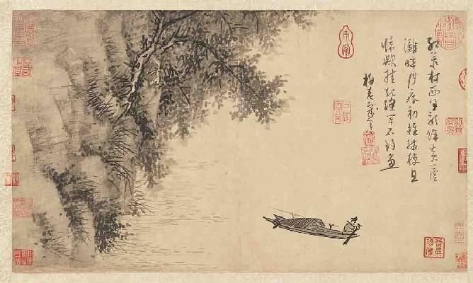 元 吴镇 芦滩钓艇图纸本39x65