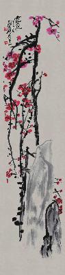 清 吴昌硕 霞气图轴纸本125x29