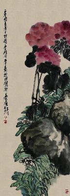 清 吴昌硕 写意花卉纸本152x54