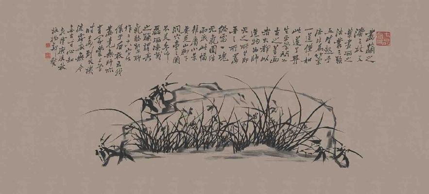 清 郑板桥 兰 纸本70x155