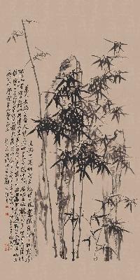 清 郑板桥竹石图(立轴)纸本157x78