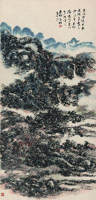 黄宾虹 黄山图 纸本61.2x126.6