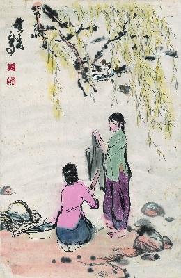 黄胄-洗衣图
